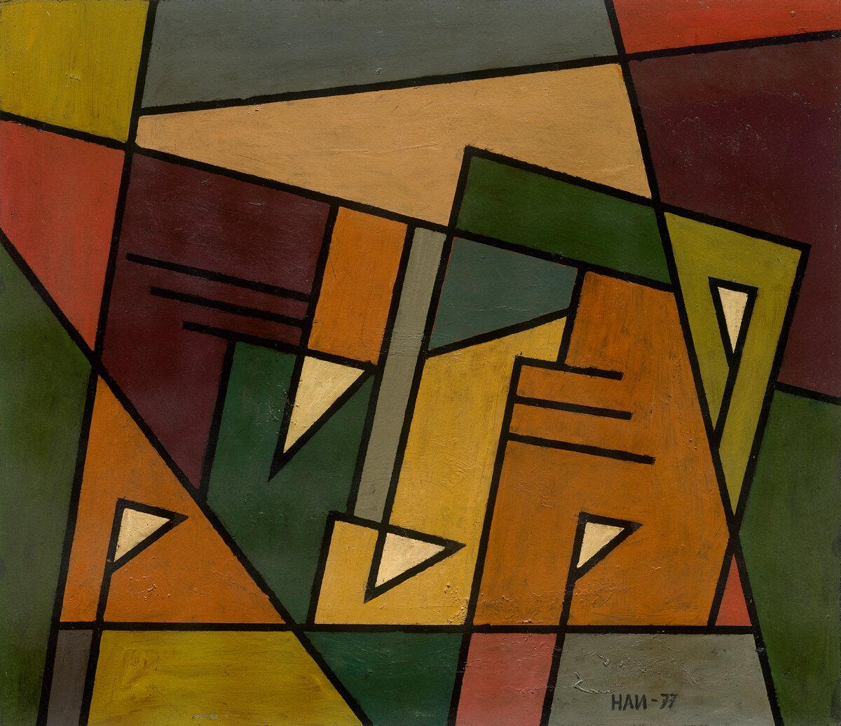 Handrio, Dinamika Ruang (Space Dynamics), 1977, 54.5 x 63.5 cm