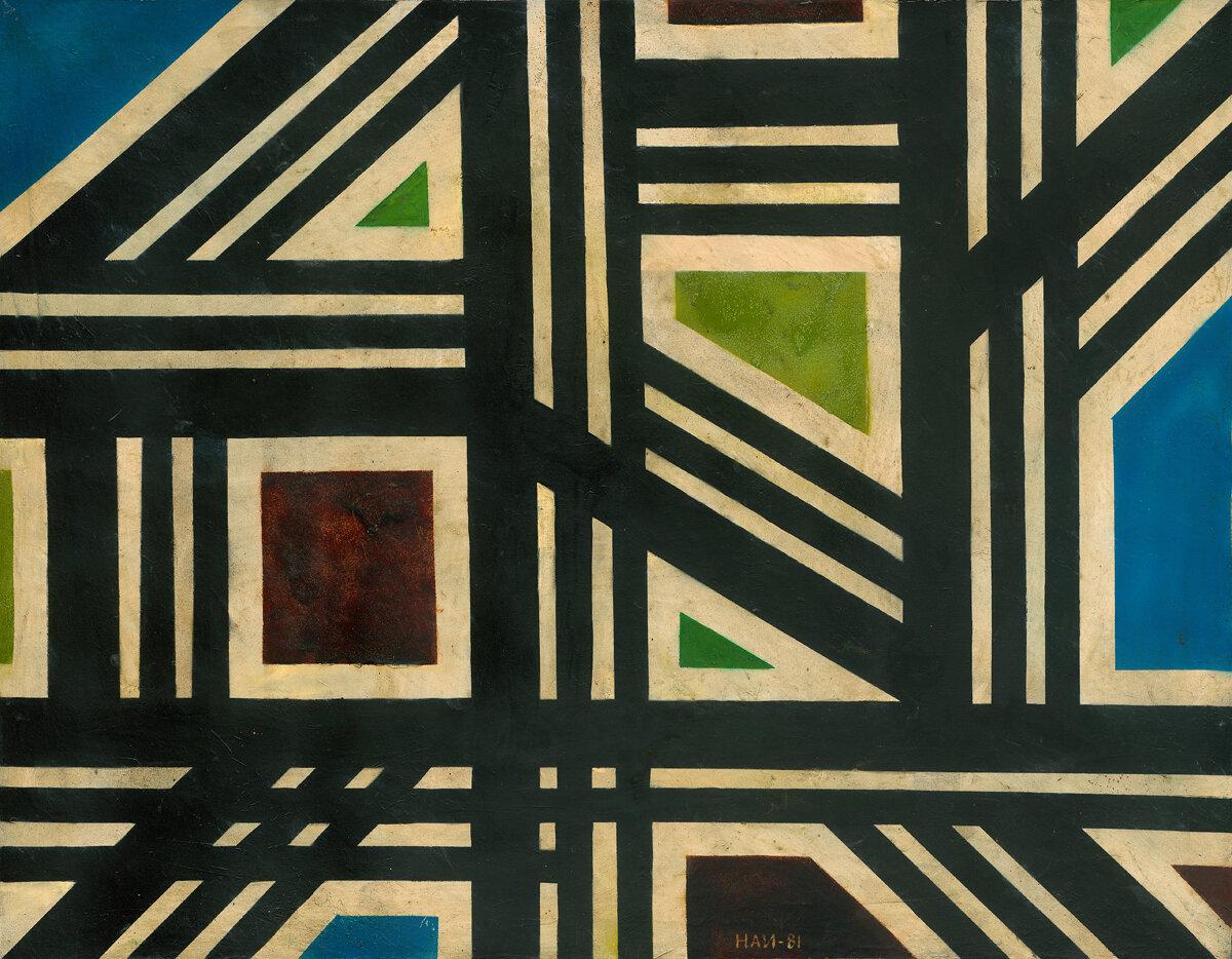 Handrio, Dimensi Ruang (Space Dimensions), 1981, 68.5 x 88.5 cm