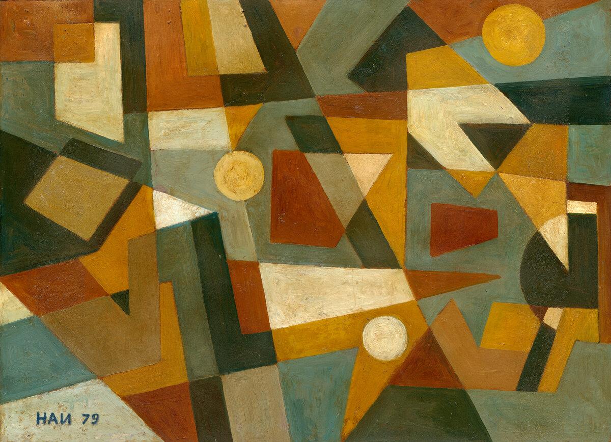 Handrio, Komposisi Bentuk (Composition of Form), 1979, 44 x 61 cm