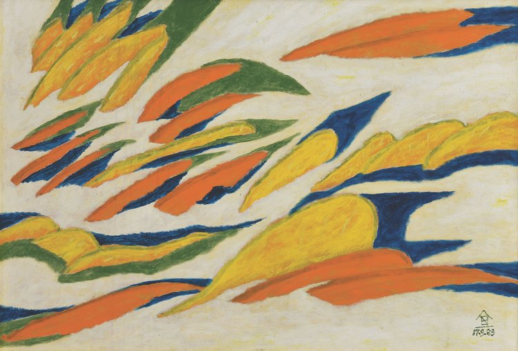 Nashar, Tentang Talas, oil on canvas, 64 x 97 cm, 1989