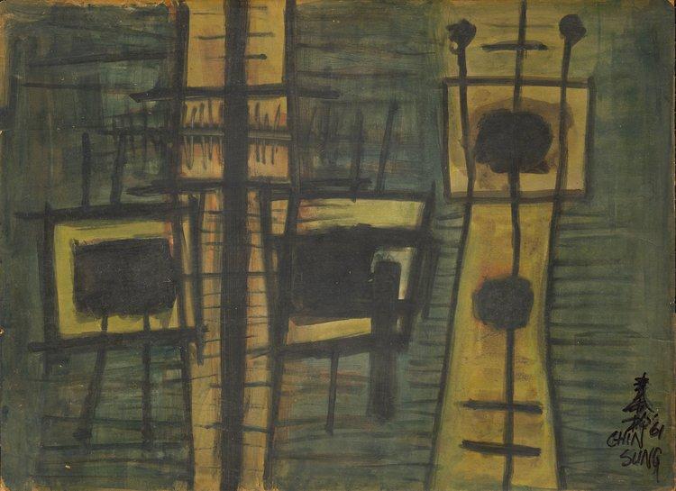 Chin Sung, Sea of the Origin B, acrylic on paper, 39 x 54 cm, 1961