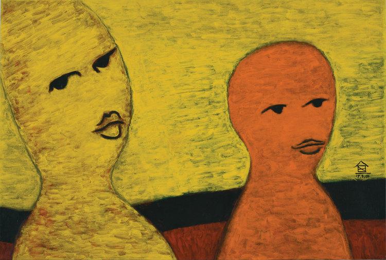 Nashar, Pertemanan II, oil on canvas, 62.5 x 92 cm, 1990