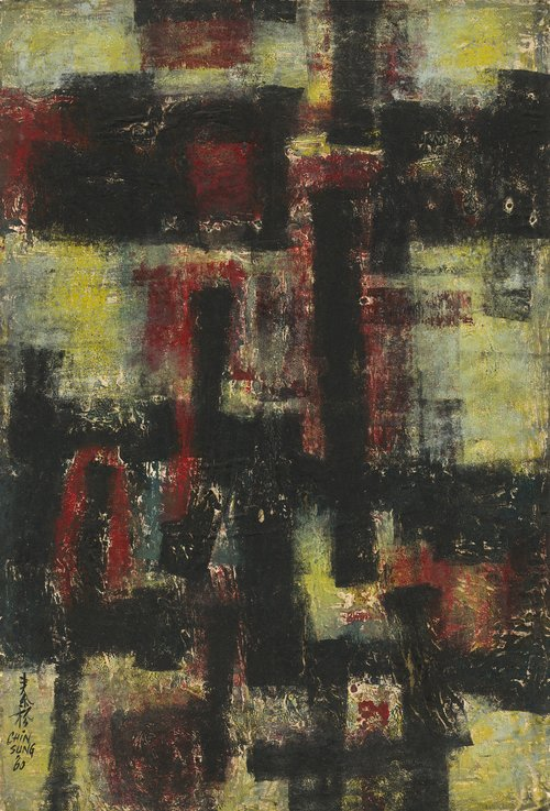 Chin Sung, Abstract, oil on paper, 76 x 52 cm, 1960