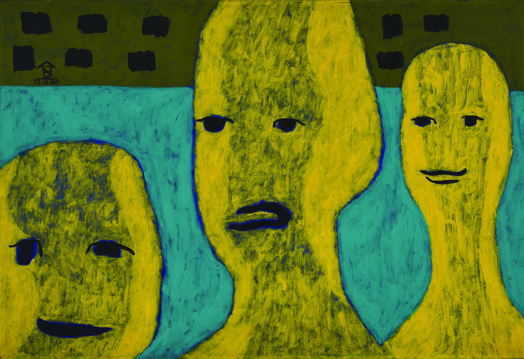 Nashar, Pertemanan I, oil on canvas, 63 x 92 cm, 1990
