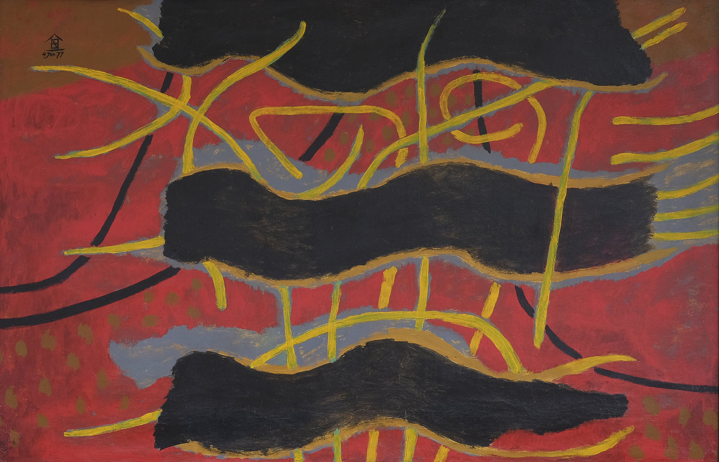 Nashar, Larut Malam (Late Night), oil on canvas, 90 x 138 cm, 1977
