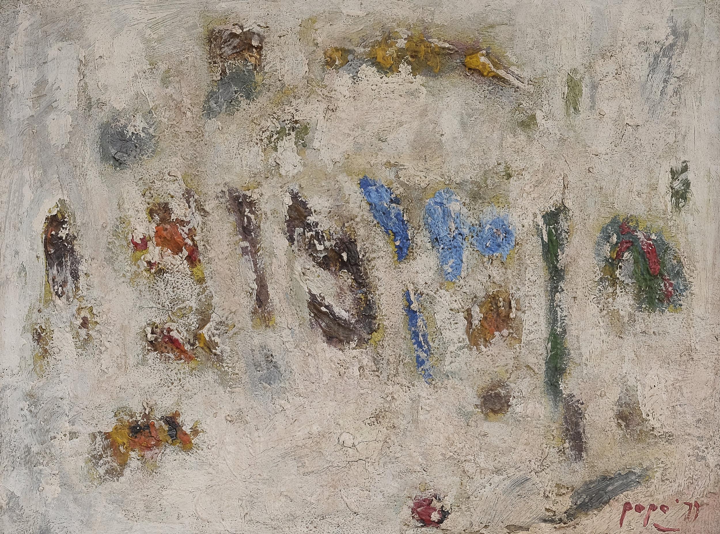 Popo Iskandar, Abstract, oil on canvas, 30 x 40 cm, 1979