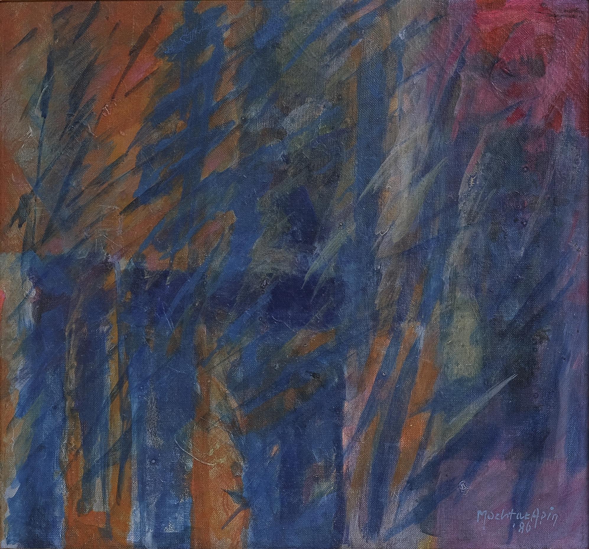 Mochtar Apin, Rumput Liar & Padi Harapan (Wild Grass), acrylic on canvas, 39 x 42 cm, 1986