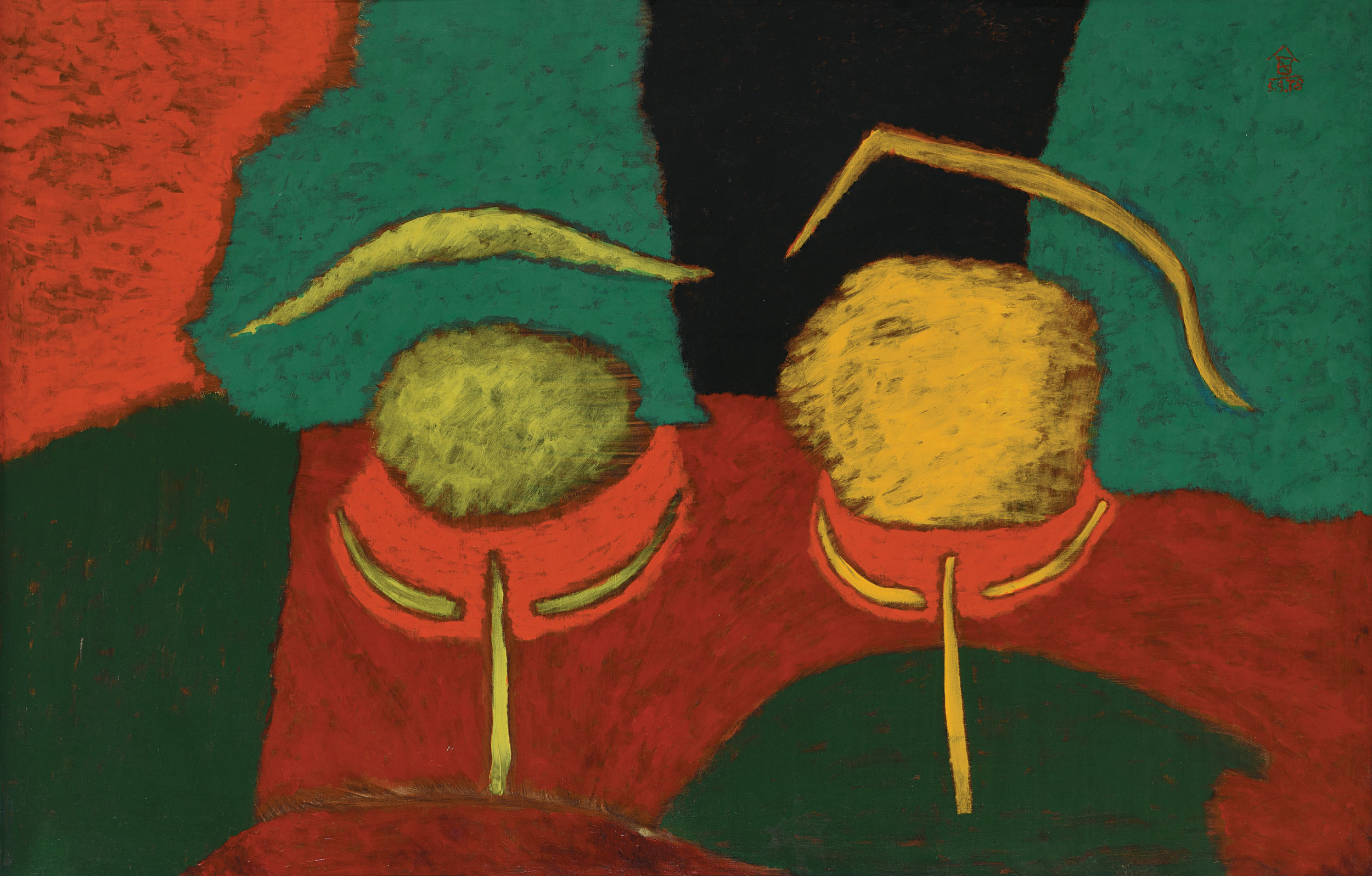 Nashar, Untitled, oil on canvas, 89 x 138 cm, 1978