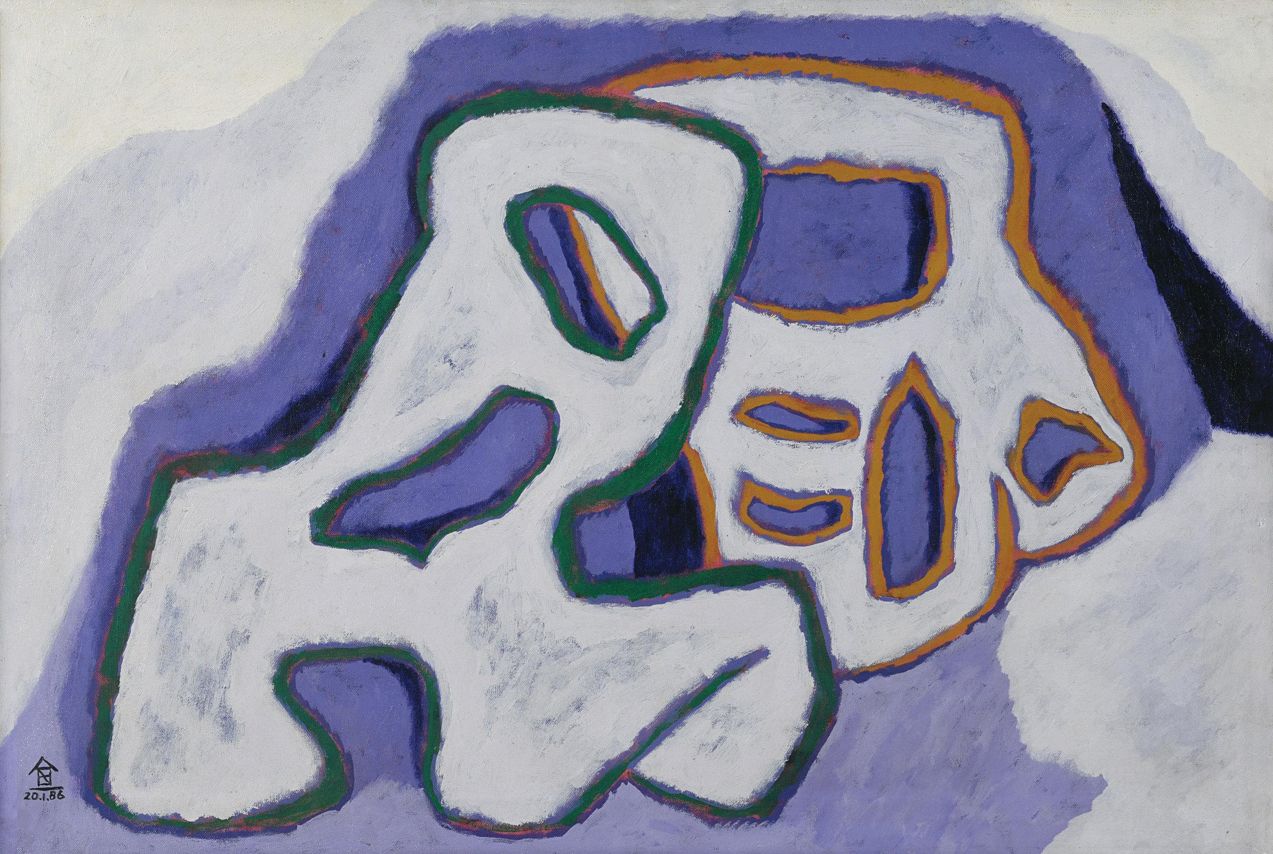 Nashar, Batu Suiseki (Scholar's Rock), oil on canvas, 63 x 93 cm, 1986