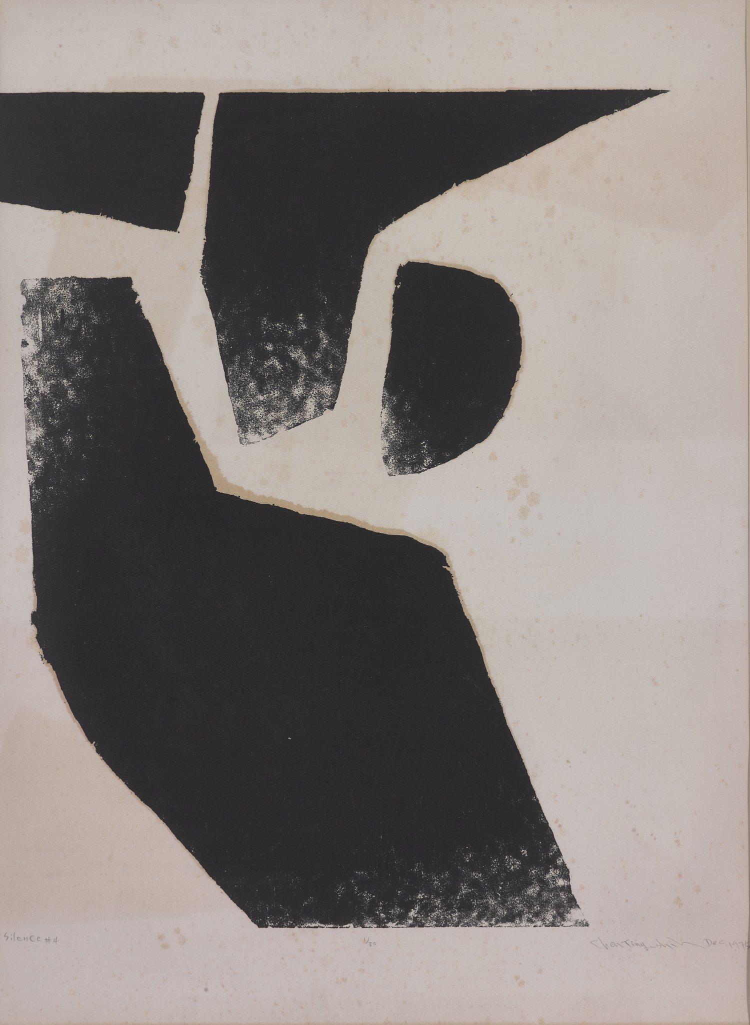 Chen Ting-Shih, Silence #4, woodcut print, 75 x 55 cm, 1975