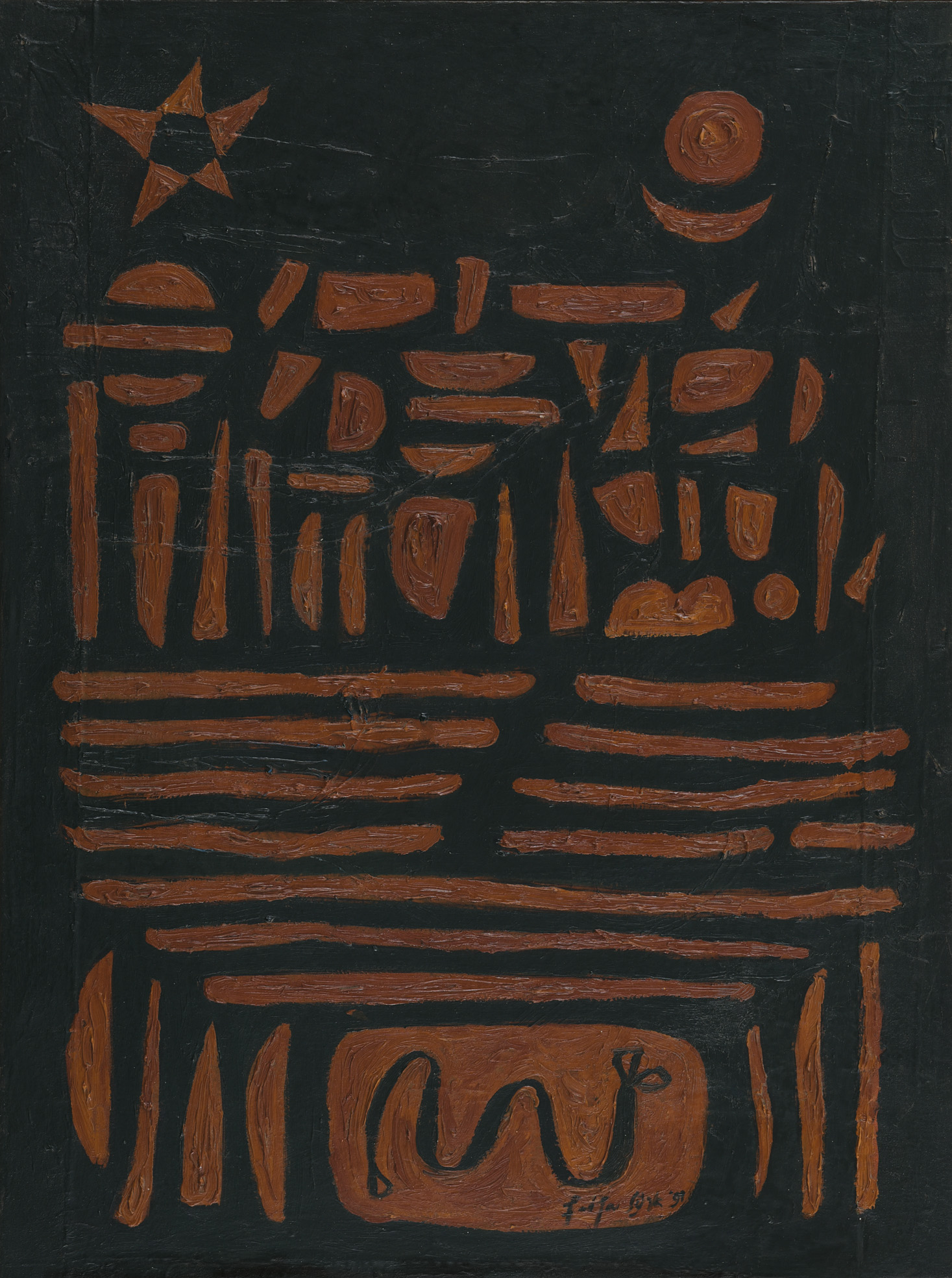 Fadjar Sidik, Brown Mandala, oil on canvas, 80 x 60 cm, 1991