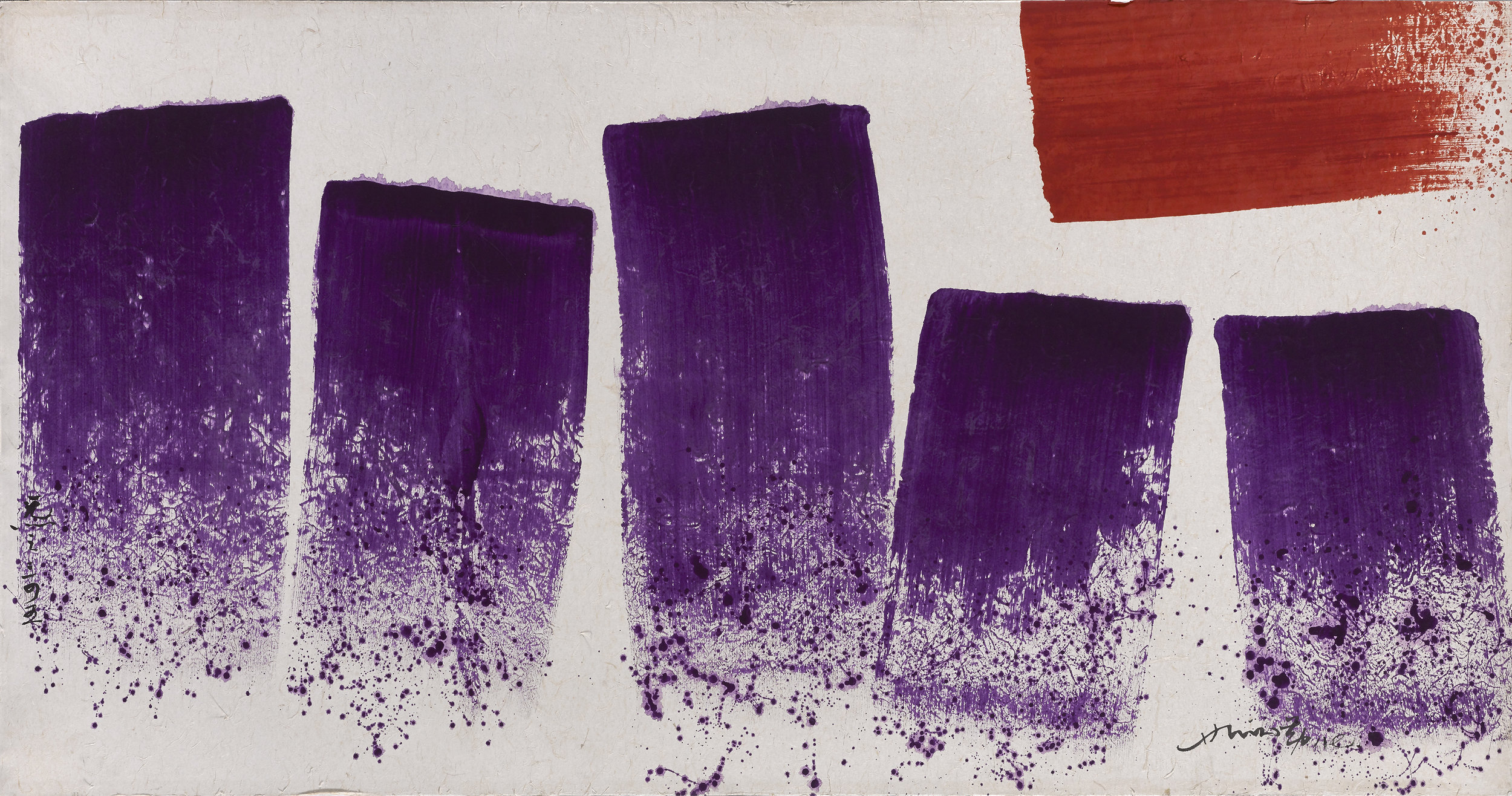 Hsiao Chin, Chi 3, acrylic on paper, 74 x 141 CM, 1987