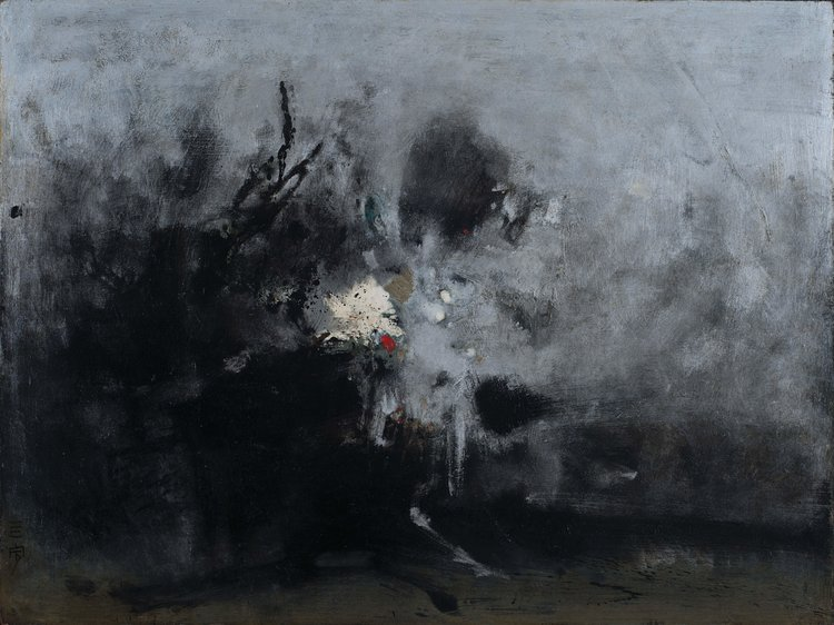 Cheong Soo Pieng, Beginning, oil on canvas, 74.5 x 99 cm, 1963
