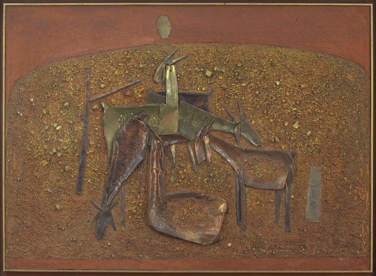 Cheong Soo Pieng, Goats, mixed media, 66 x 91 cm, 1974