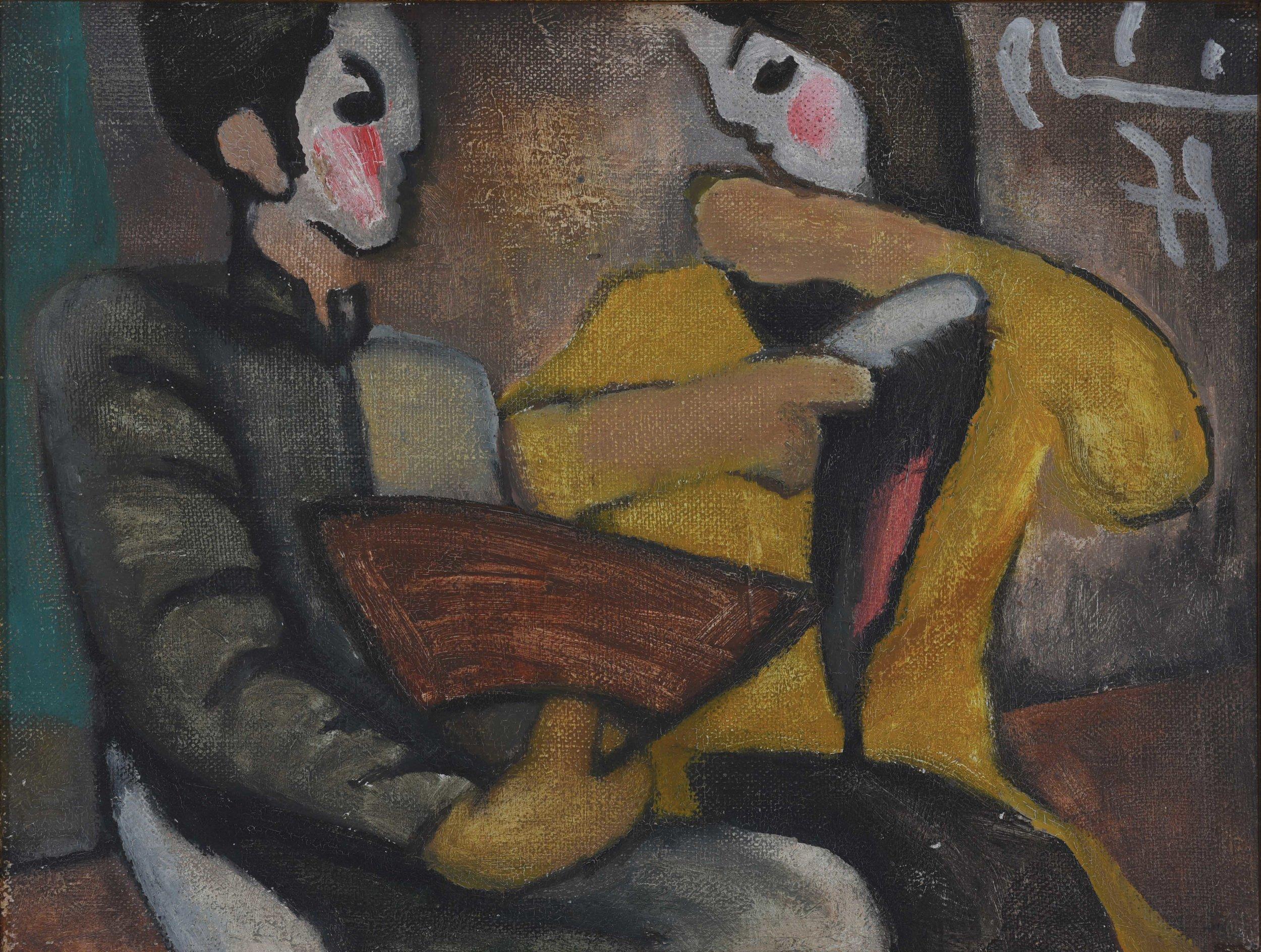 Bui Xuan Phai, Opera Players, 1979