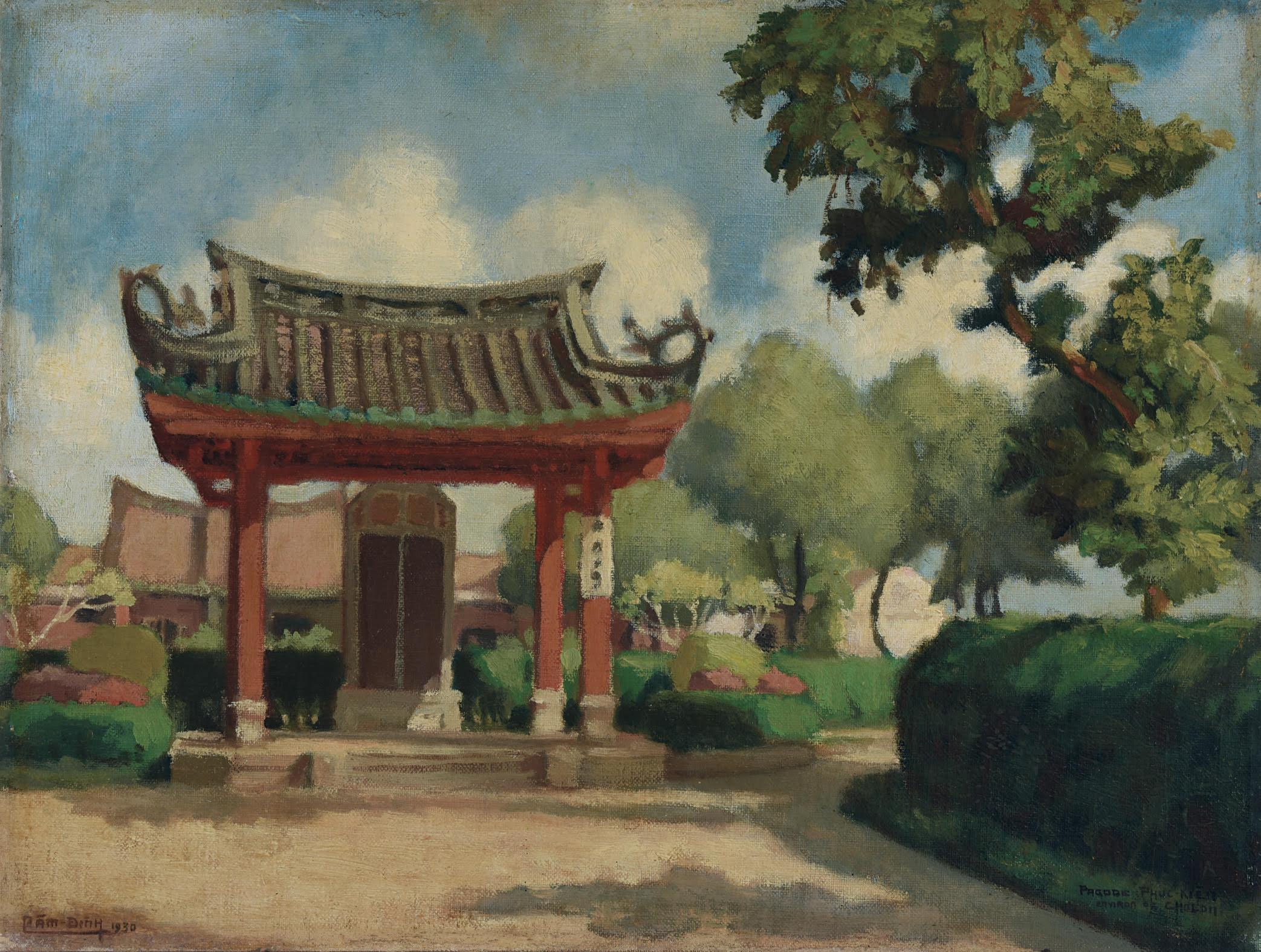 Le Quang Tinh, Portique de la Pagode Phuc-Kien, environ de Cholo (Pagoda Phuc-Kien's Portico, nearby Cholon), oil on panel, 35 x 46 cm, 1930