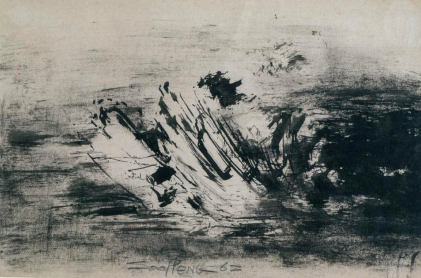 Cheong Soo Pieng, Abstract Composition IV, ink on paper, 15 x 22.5 cm, 1962