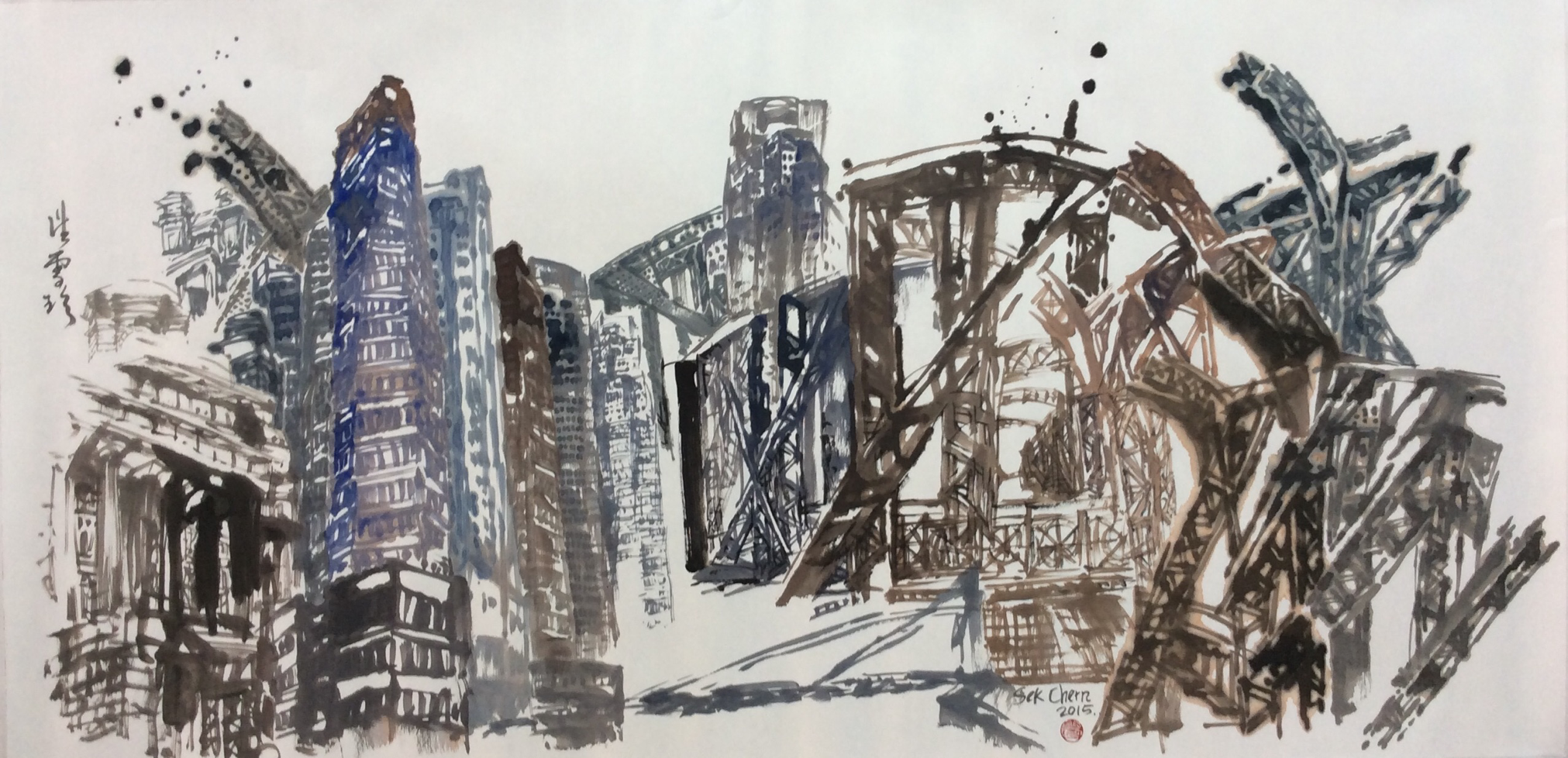 Hong Sek Chern, Along Esplanade Drive, ink and colour on rice paper, 68 x 138 cm, 2015