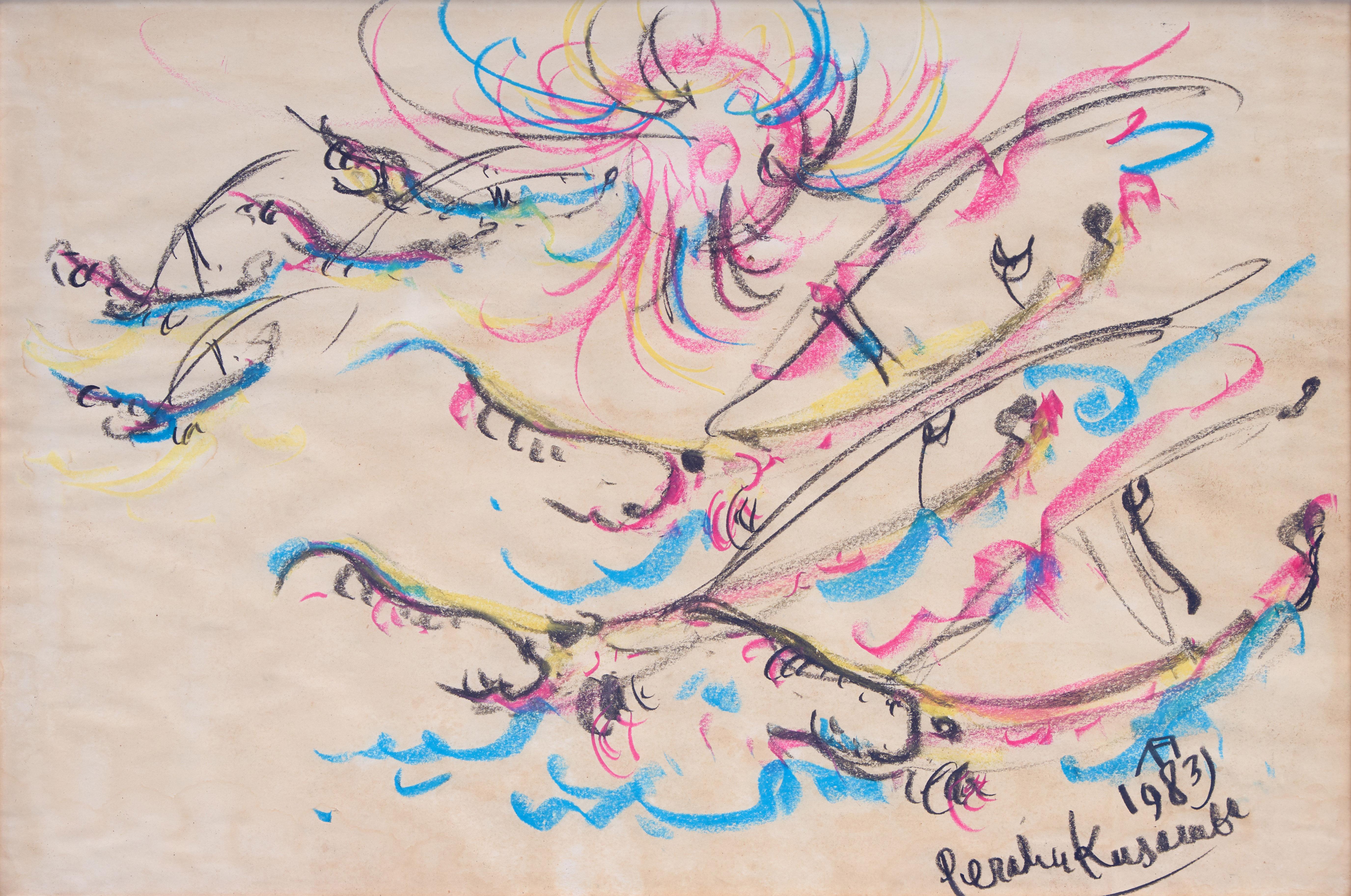 Affandi, Perahu Kusamba, 53.5 x 79.5 cm