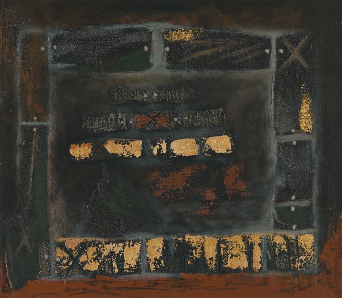 Ahmad Sadali, Untitled, 1974, 38.5 x 44 cm