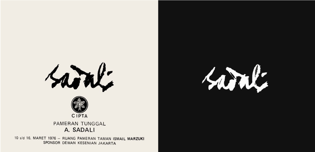 Ahmad Sadali Exhibition Catalogue