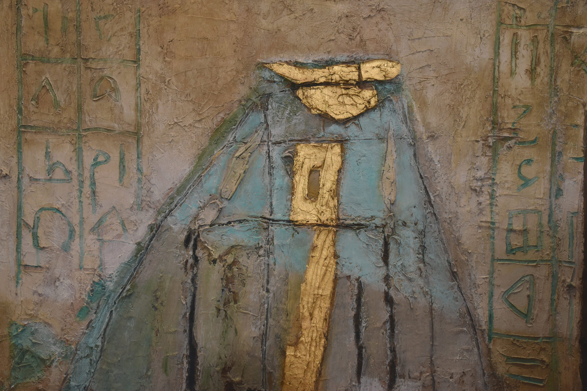 Ahmad Sadali, Gunungan, oil on nylon canvas, 206 x 150 cm, 1976