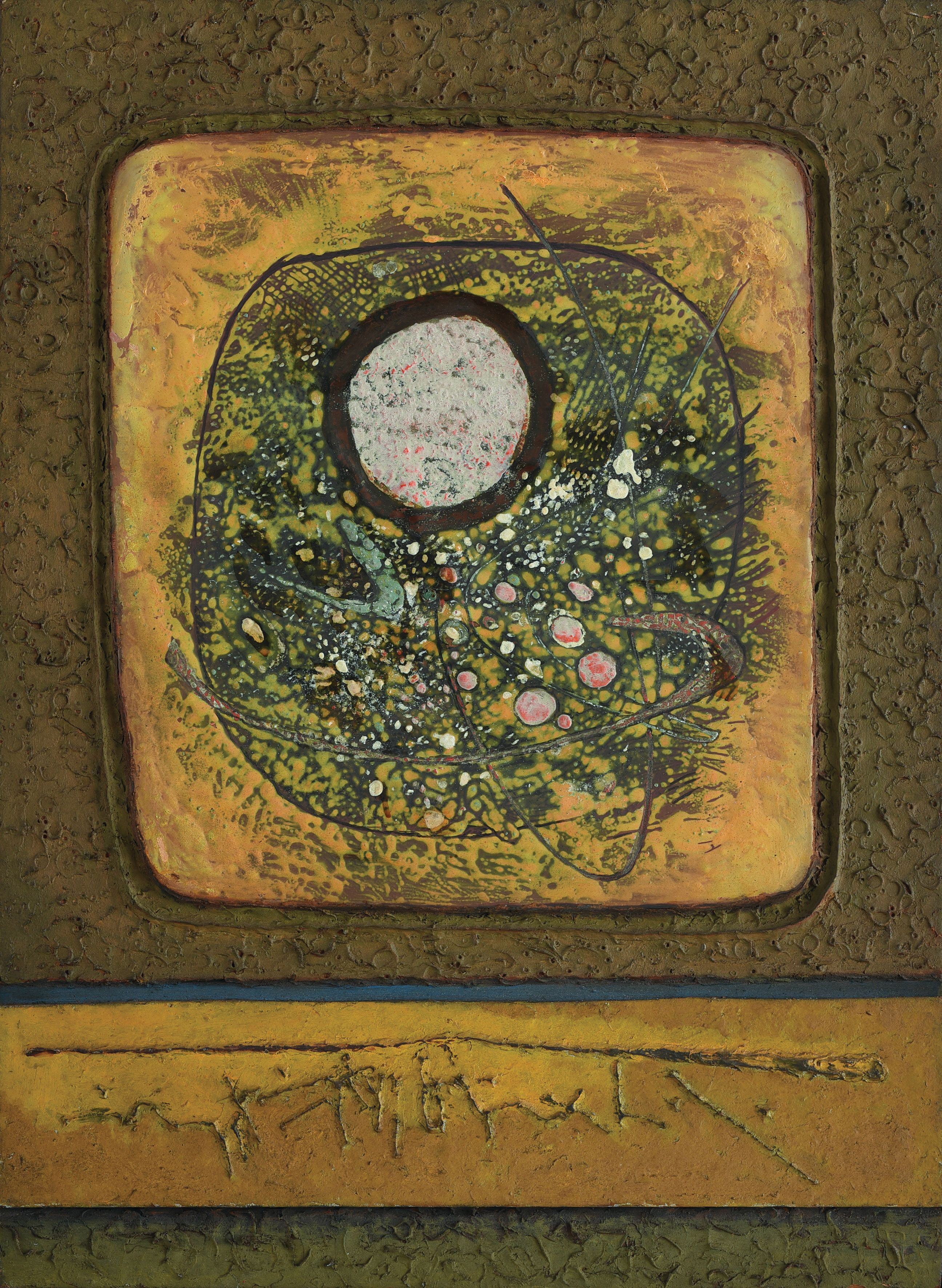 Cheong Soo Pieng, Radiance, mixed media on board, 84 x 61 cm, 1971