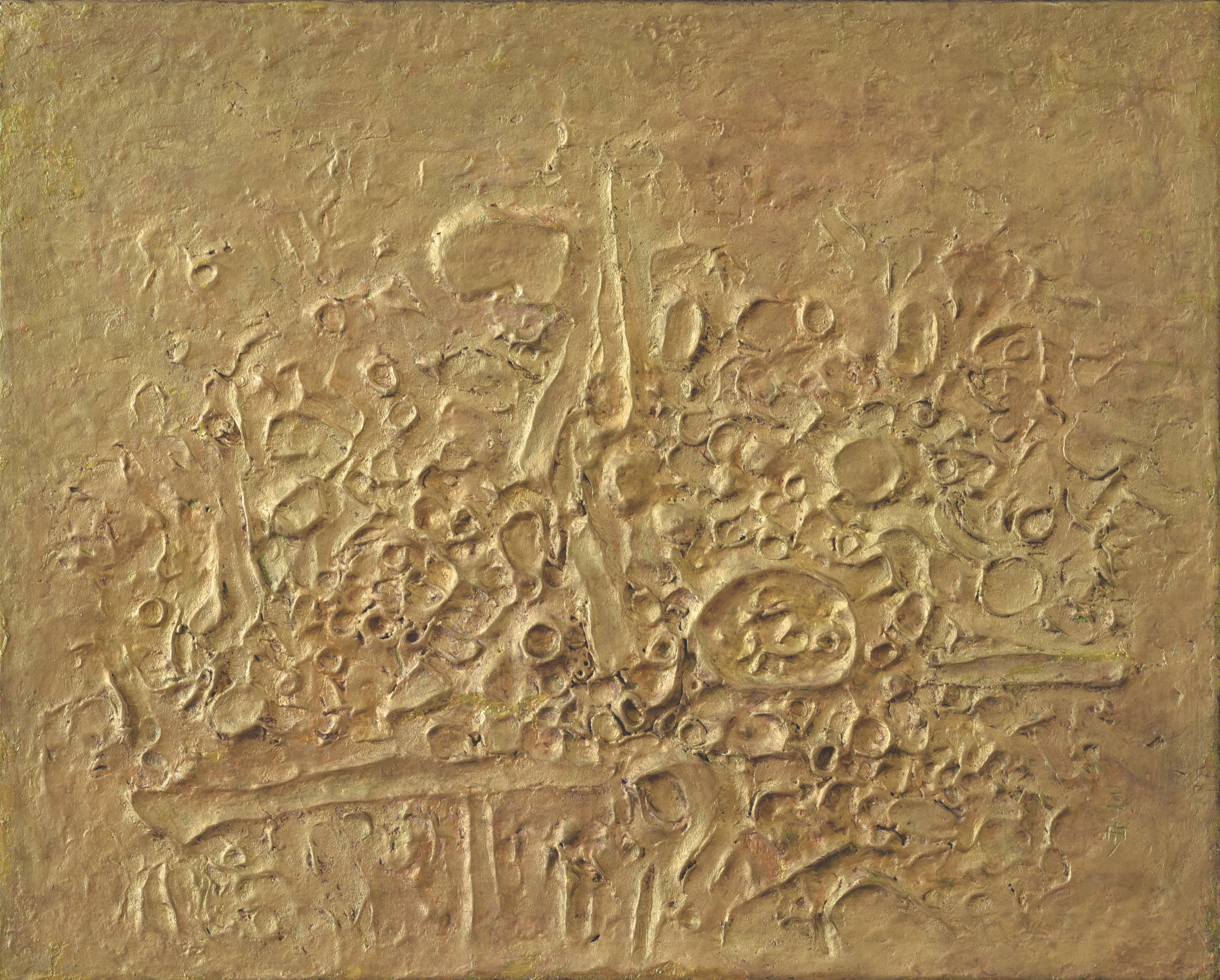 Cheong Soo Pieng, Motion, mixed media on board, 61 x 76 cm, 1971