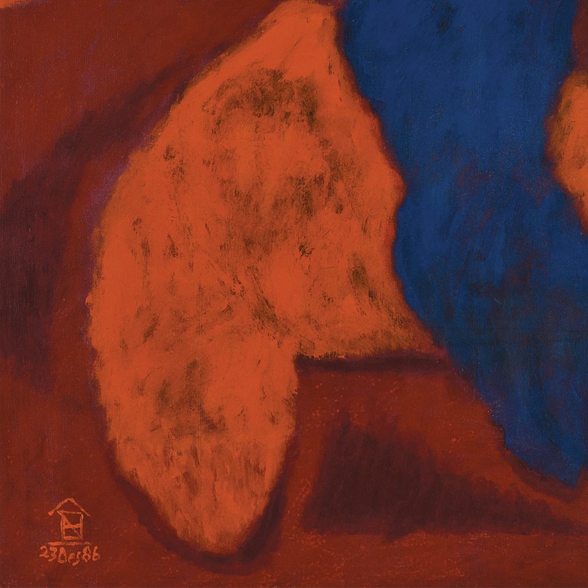 Nashar, Romance, oil on canvas, 61.5 x 89.5 cm, 1986 (detail)