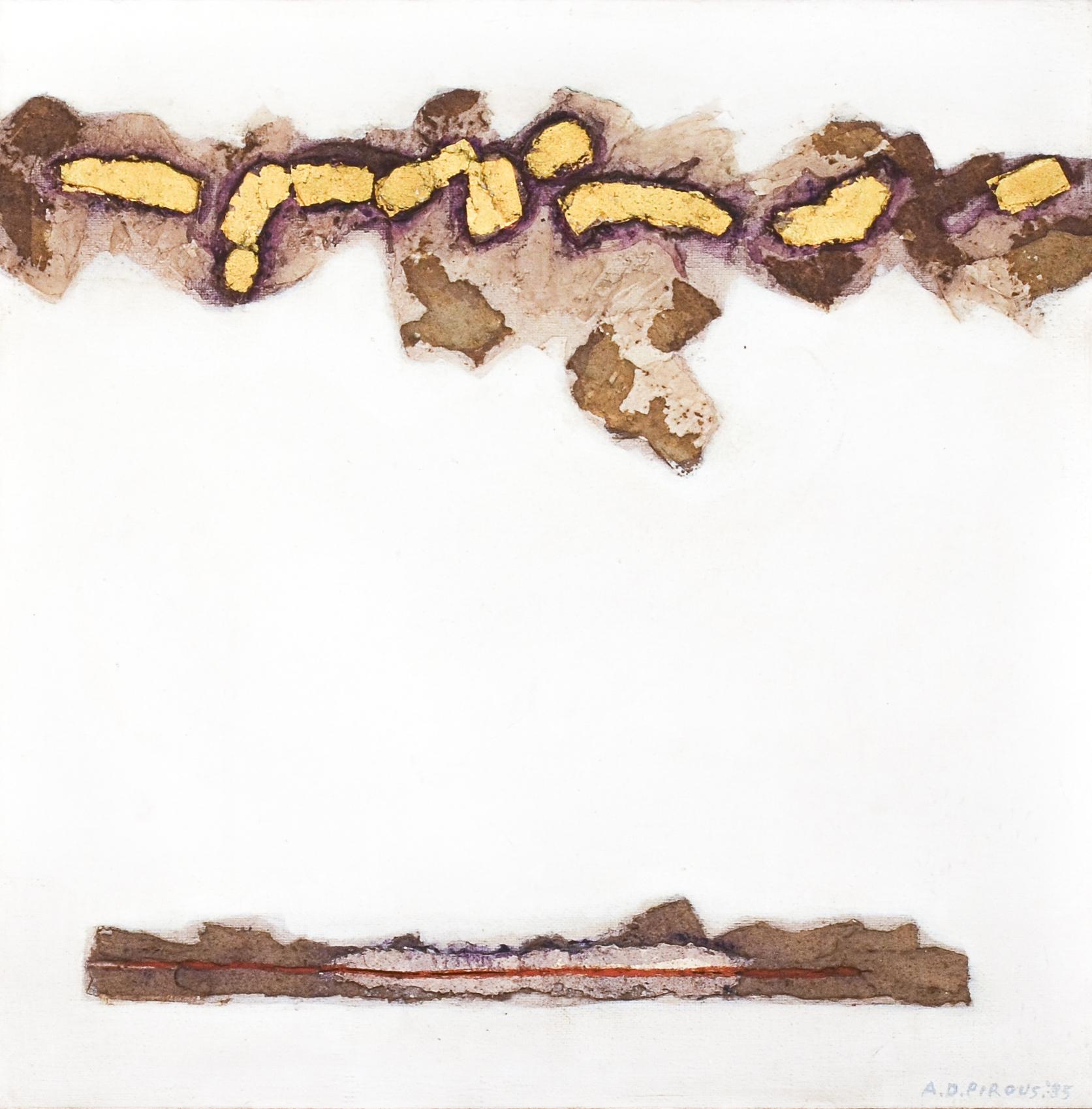 A.D. Pirous, Awan dan Ufuk (Clounds and the Horizon), 1985, mixed media on canvas, 35 x 35 cm