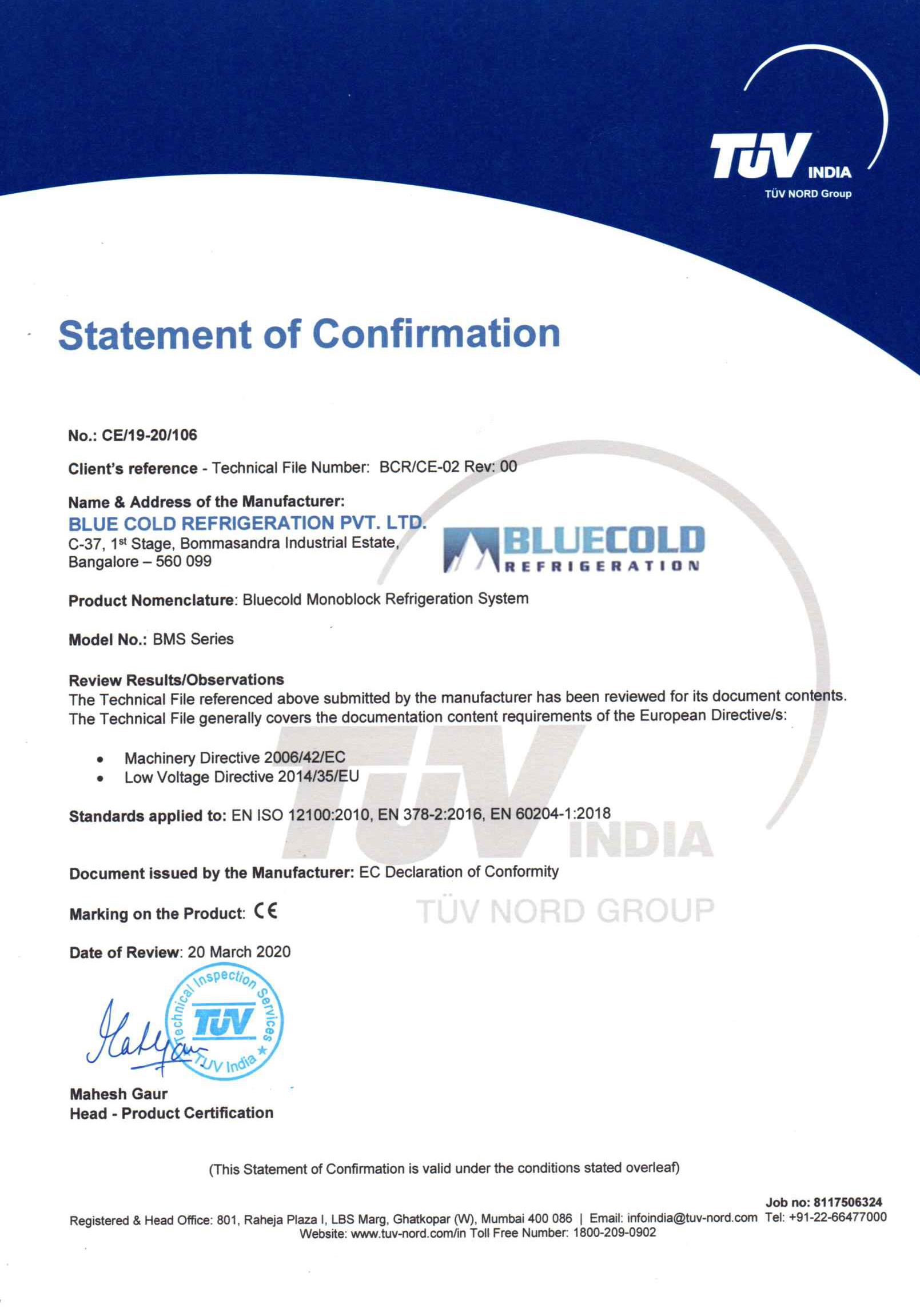 CE Certified monoblock system