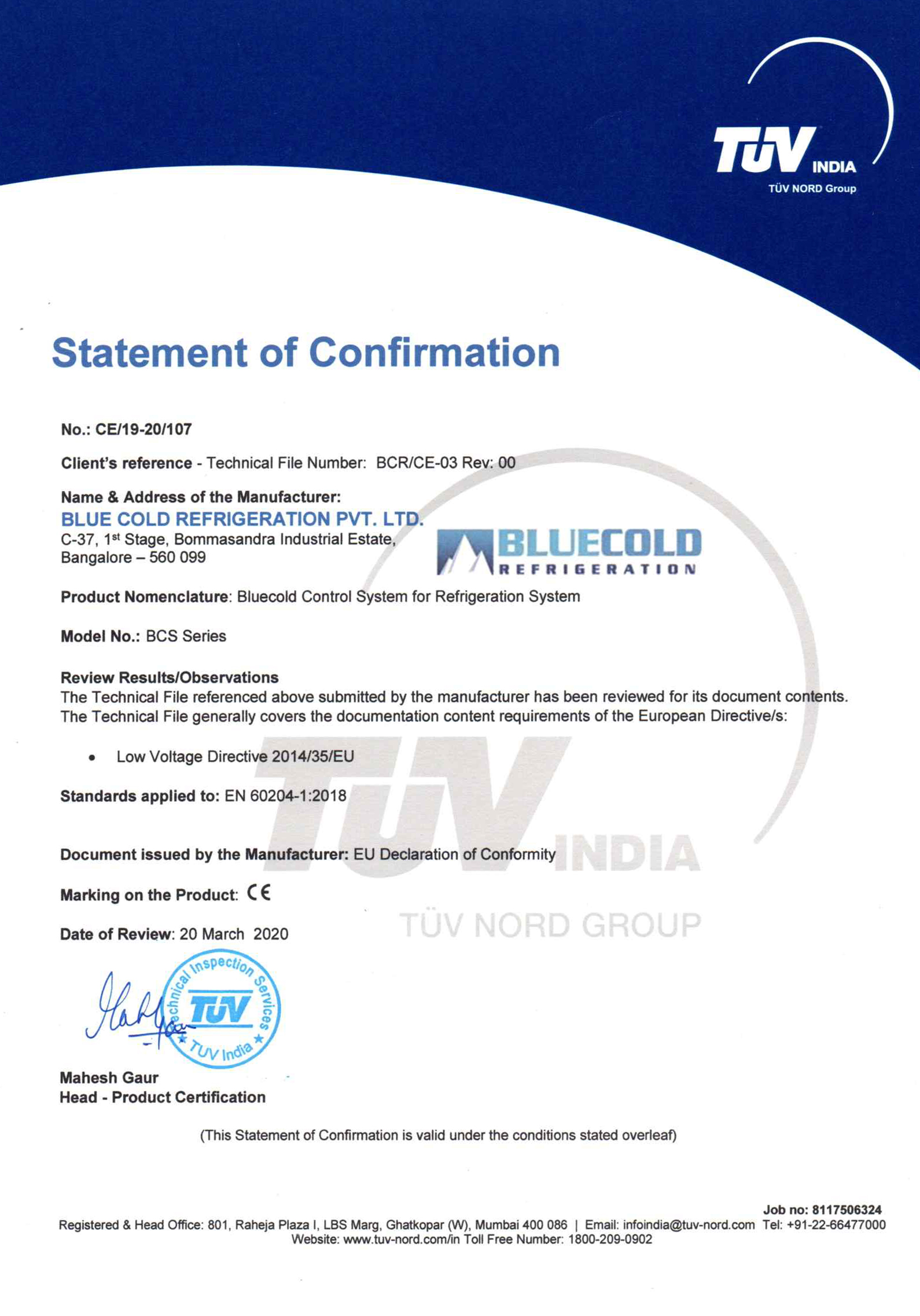 CE certificate for cold room control system