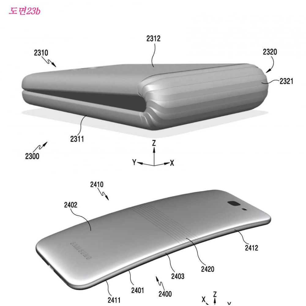 Patent art for a Samsung foldable phone
