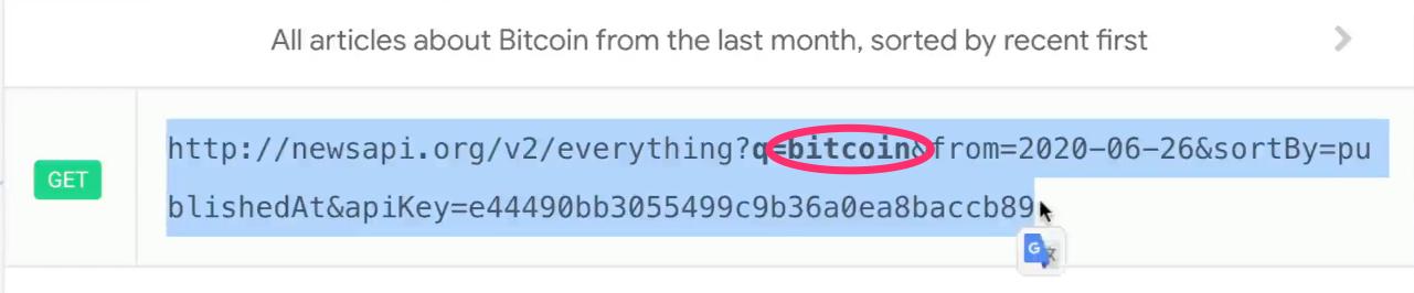API bitcoin