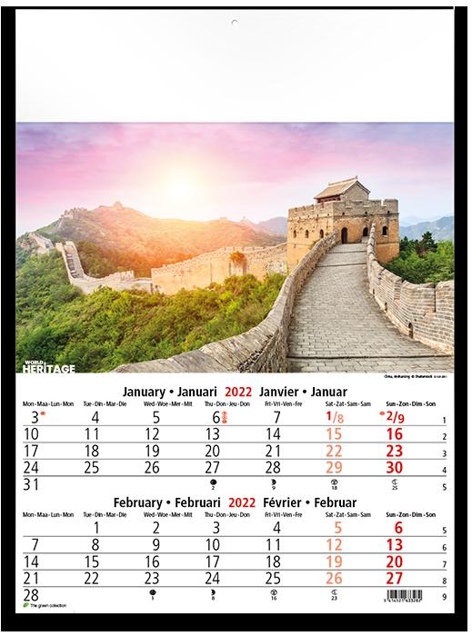 World Heritage - 6 feuillets