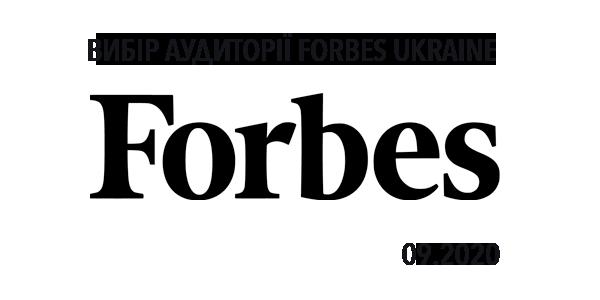 У 2020 році компанія отримала почесну нагороду «Вибір аудиторії Forbes Ukraine» в рамках проекту підтримки малого бізнесу.