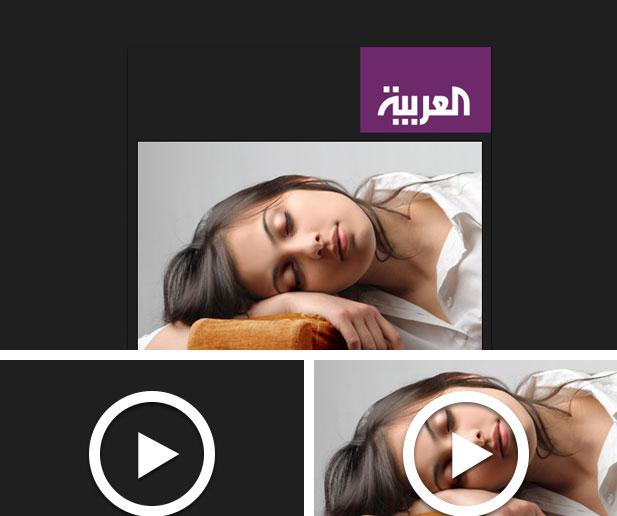 al arabiya news app screenshot