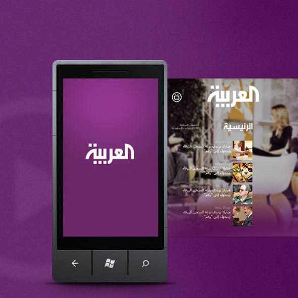 Al Arabiya News App