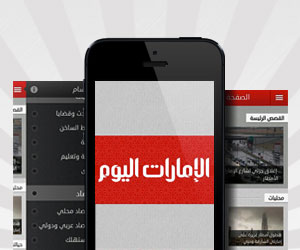 dubai media inc newspaper apps mockup