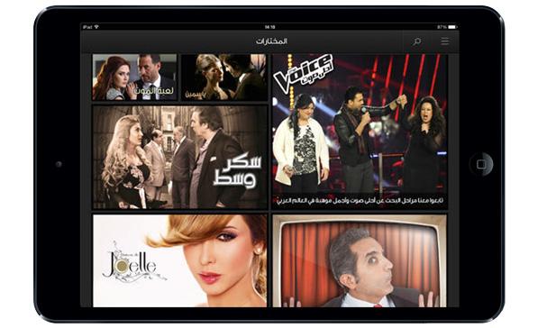 shahid.net app mockup