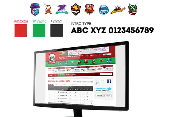 afghan premiere league website elements