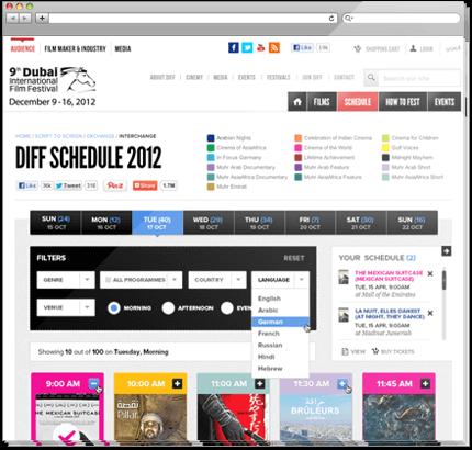 dubai international film festival website design