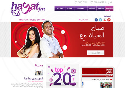 hayat fm website screenshots