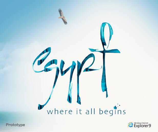 Internet explorer journey to egypt microsite case study banner