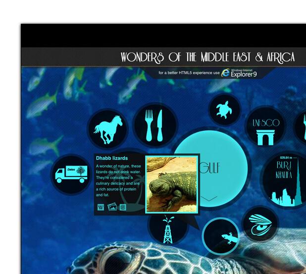 IE9 Wonders of Arabia microsite screenshot