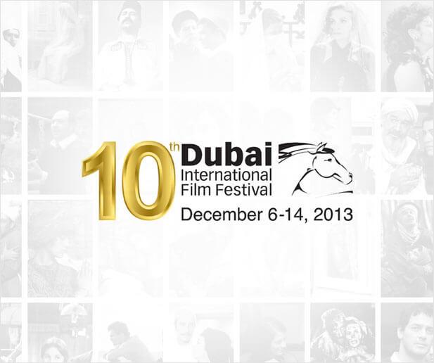 Dubai international film festival film book website case study banner