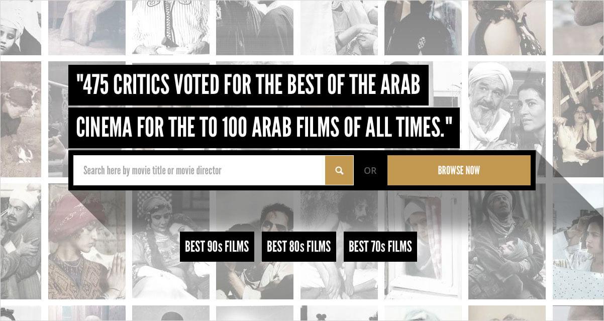 dubai international film festival film book website