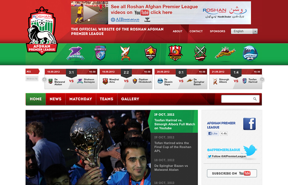 afghan premiere league website screenshot