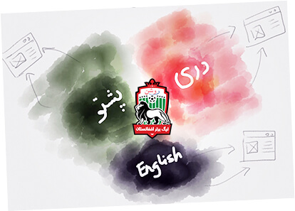 afghan premiere league website main colors