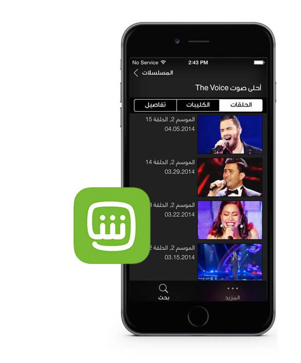shahid net mobile app design